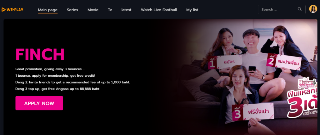 WE Play TV v1.2.7 APK – Free Download 2021 2